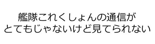 2014012204