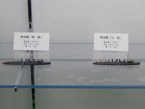 DSCN3639