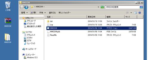 523ed10935d19f5ec806338665b044b1