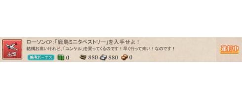 gameswf-1455581001-167-490x200