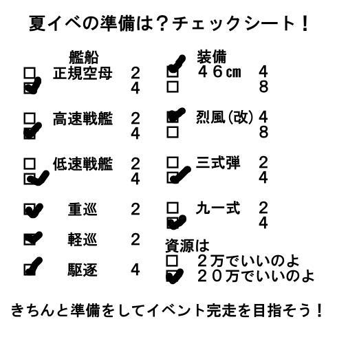 gameswf-1405259589-82