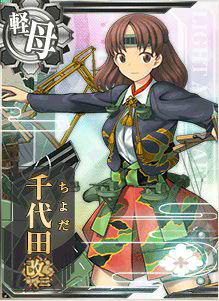 chiyoda-kai2