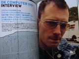 rockin2007_11_06