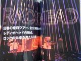 rockin2008_12_02