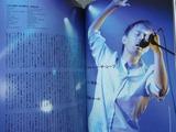 rockin2003_07_04