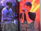 rockin2008_12_03