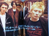 rockin2003_07_05
