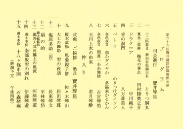 no66a