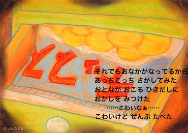 otona12