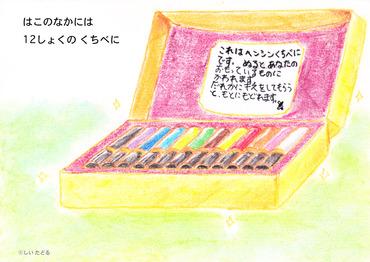 kuti05