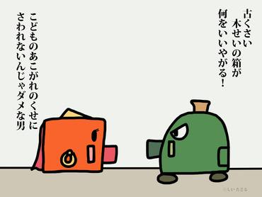 s-take07