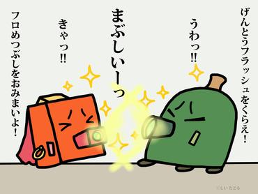s-take09