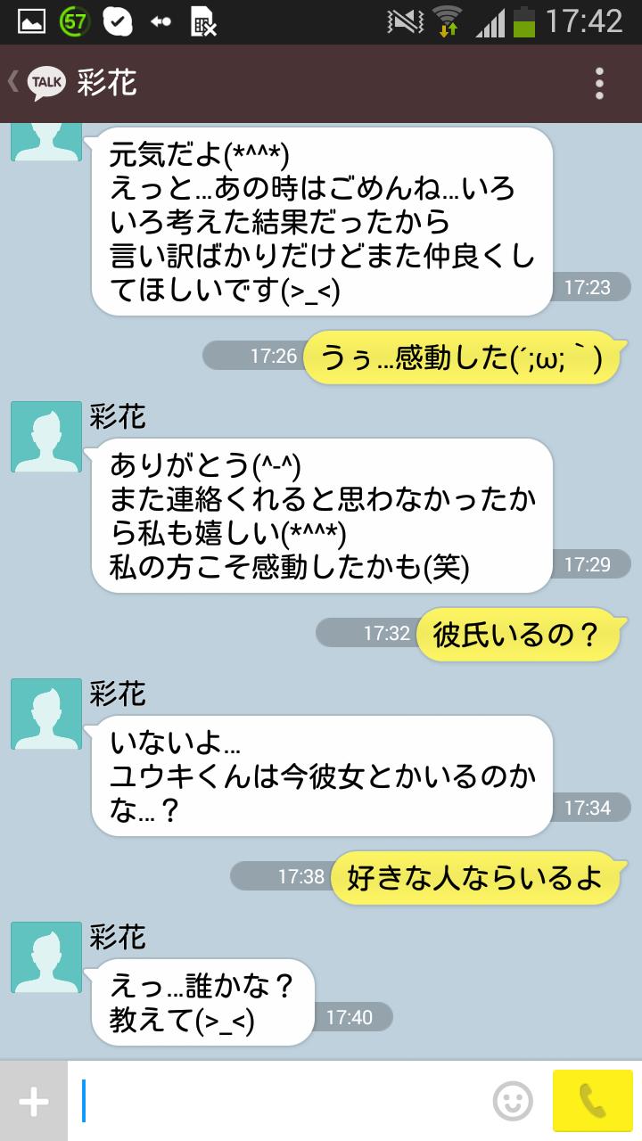 20140108vip10