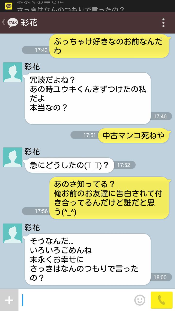 20140108vip13