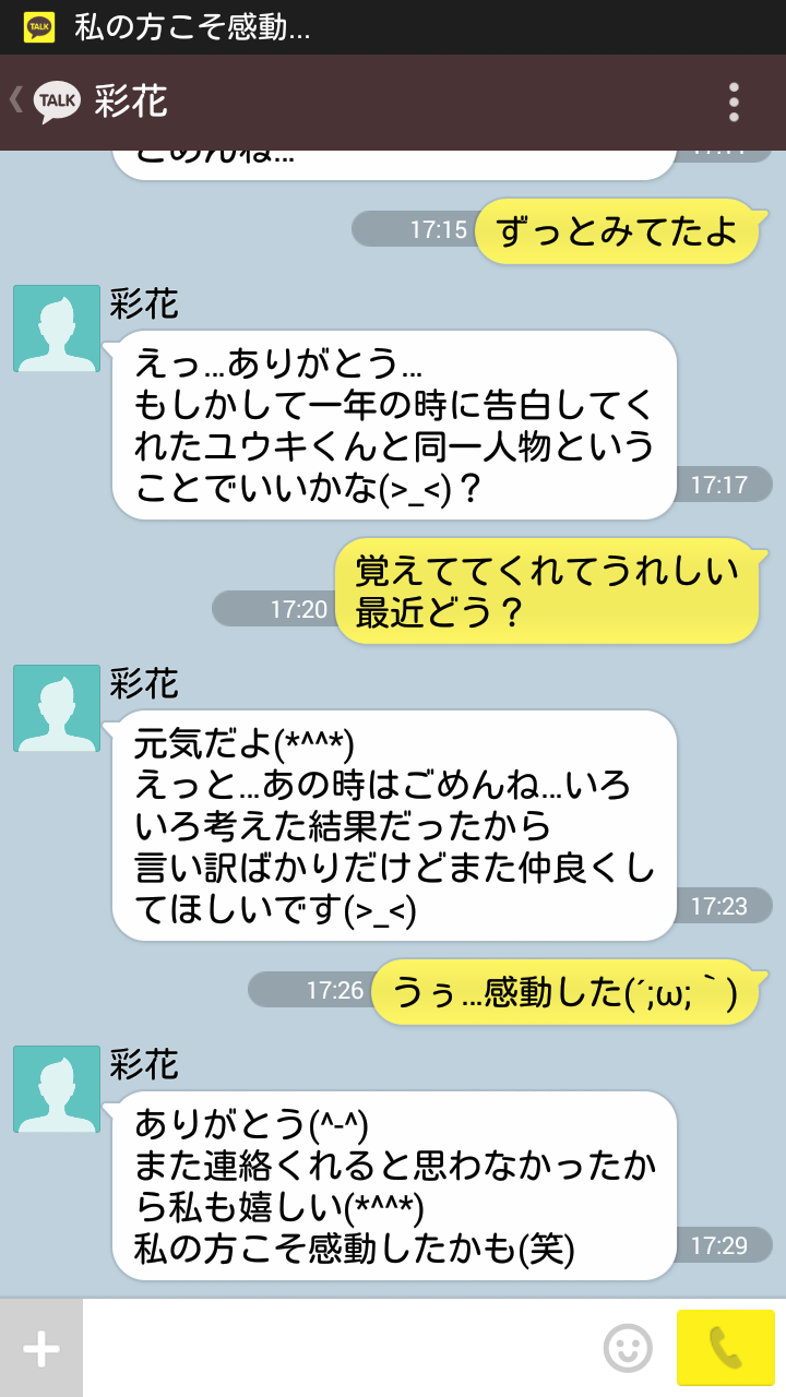 20140108vip8