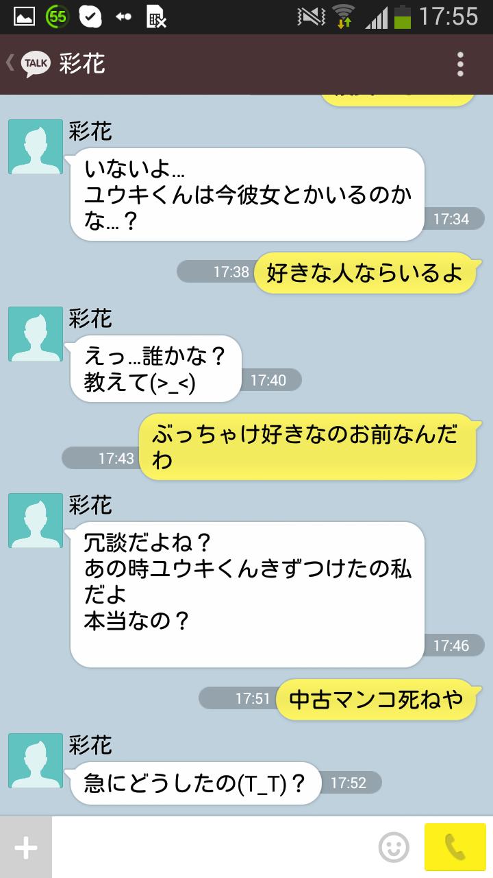 20140108vip12