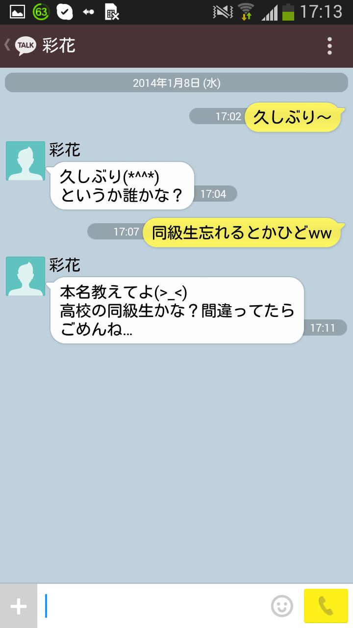 20140108vip5
