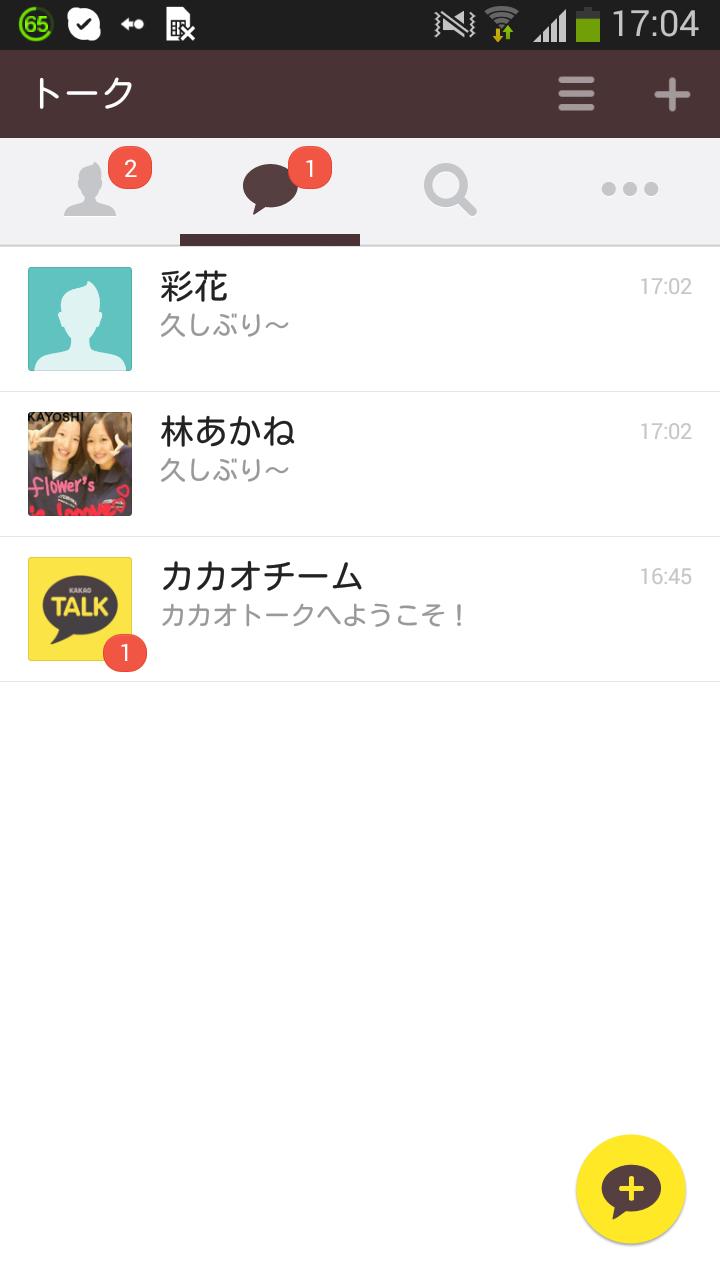 20140108vip2