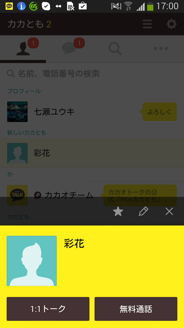 20140108vip1