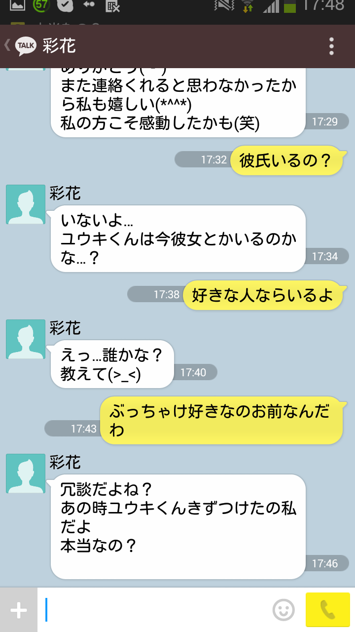 20140108vip11