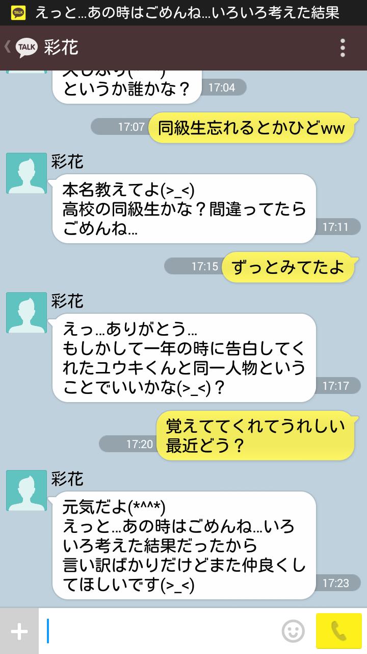 20140108vip7