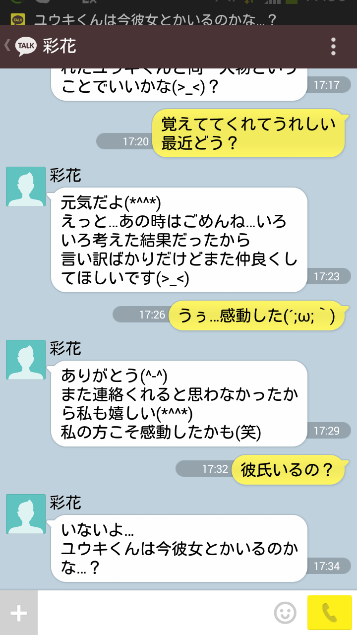 20140108vip9