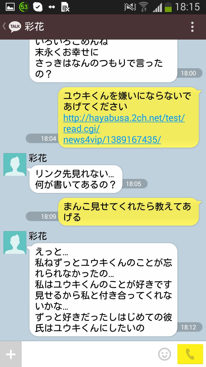 20140108vip16