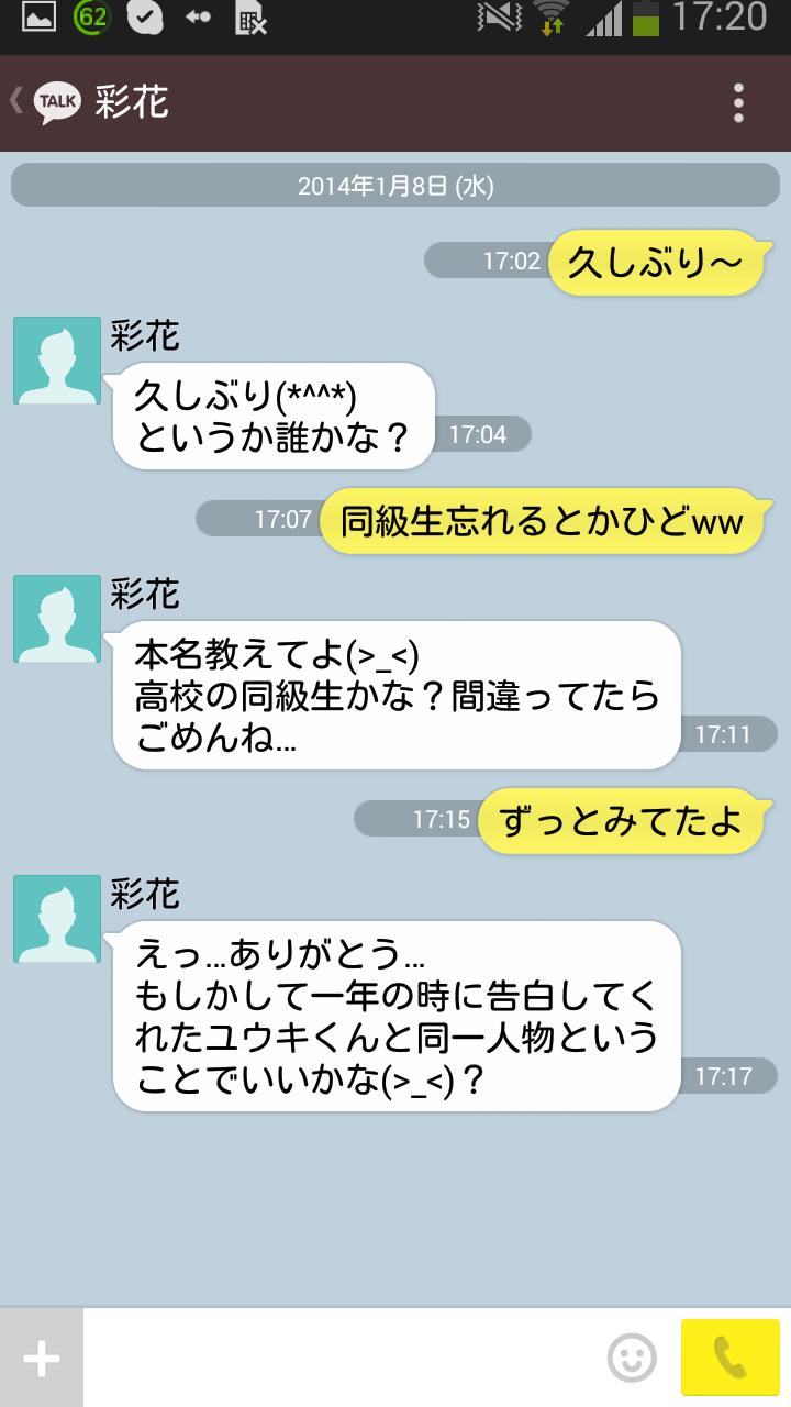 20140108vip6
