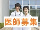 静岡広野病院