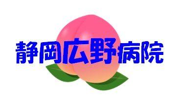 logohirono