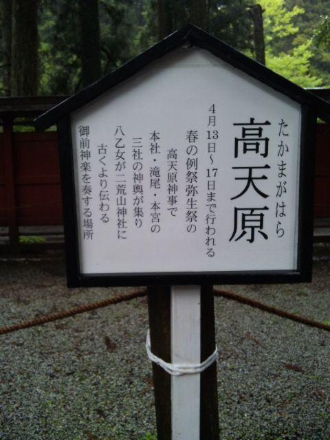 http://livedoor.blogimg.jp/tamimaruryokou/imgs/1/f/1f519b40.jpg