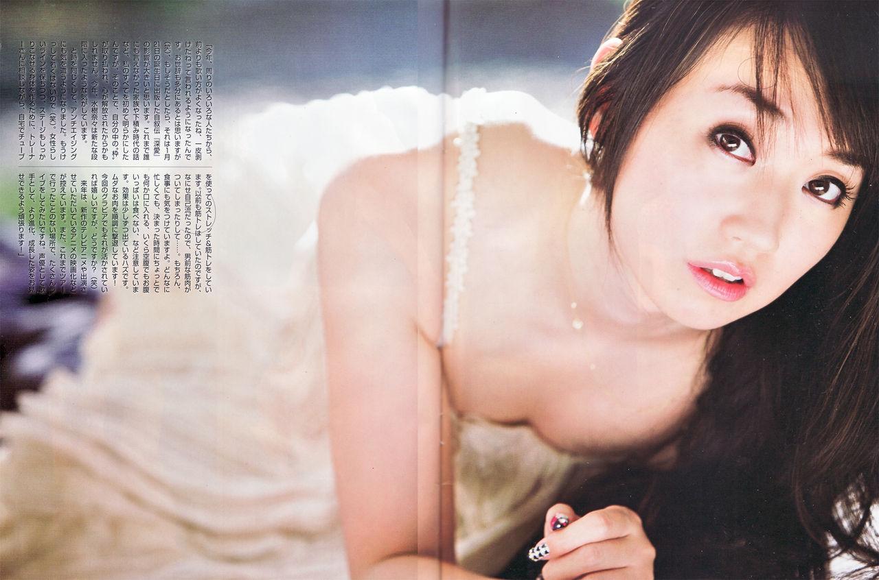 nana mizuki ero FRIDAY@水樹奈々1202_03