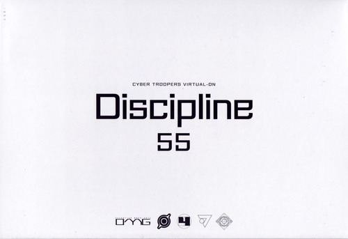 Discpline5.5