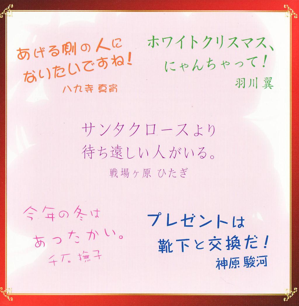 「化物語」音楽全集 Songs&Soundtracks [2CD] - …