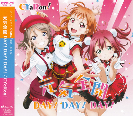 ��������DAY!DAY!DAY!