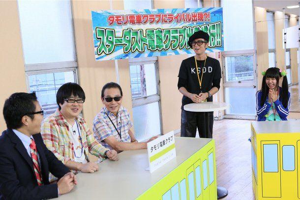 「タモリ電車クラブ 六角」の画像検索結果