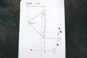 DSC_3877