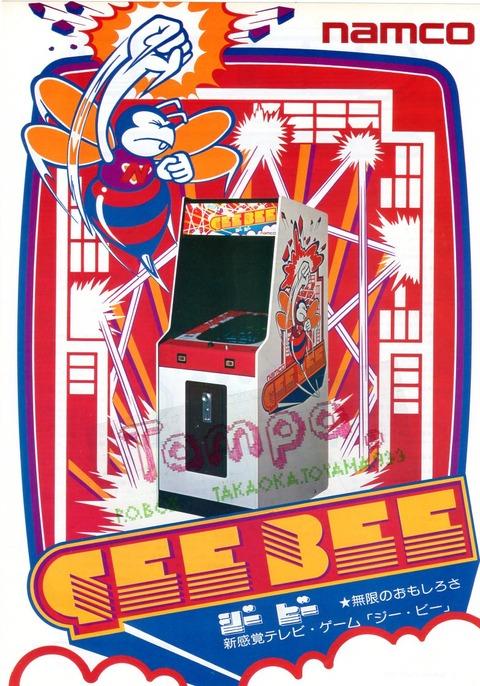 GeeBee-T001