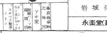 フォル1979-1