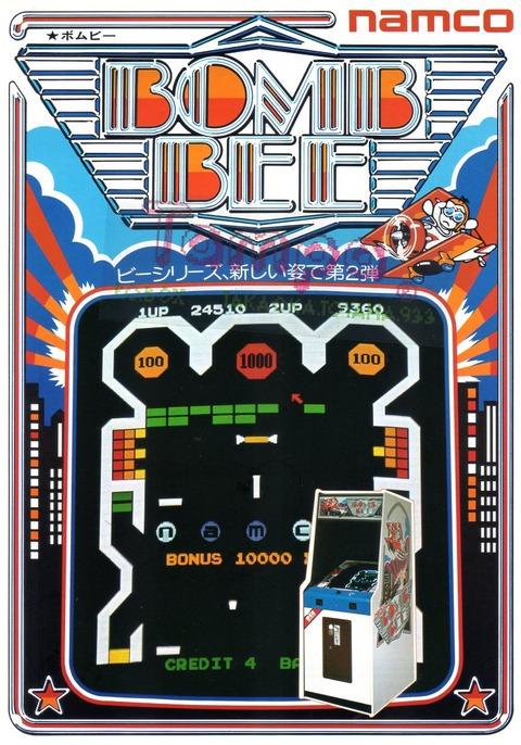 BombBee-T001