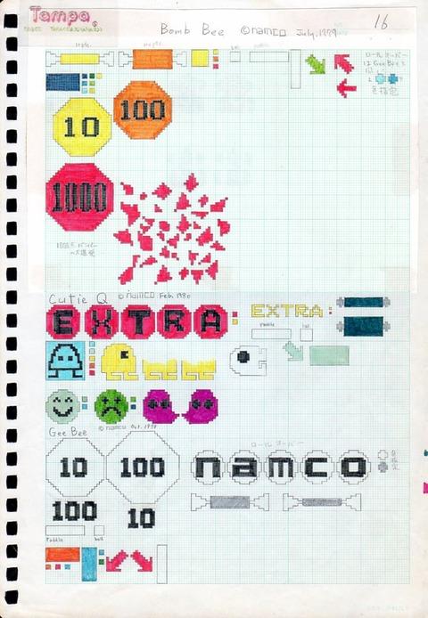 BombBee005