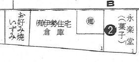 フォル1978-2