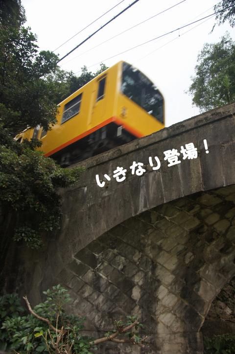 駅間三歩@楚原-麻生田17