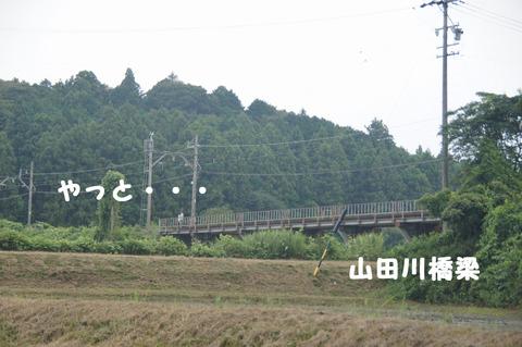 駅間三歩@楚原-麻生田34