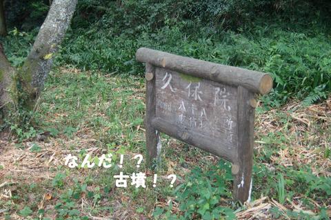 駅間三歩@楚原-麻生田40