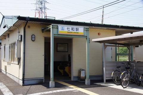駅間三歩_七和-穴太_1