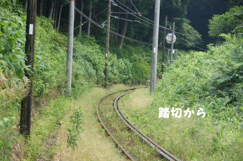 駅間三歩@楚原-麻生田48