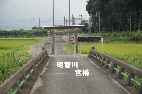駅間三歩@楚原-麻生田18