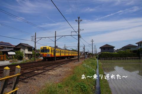 DSC01866