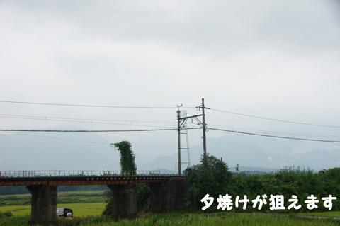 駅間三歩@楚原-麻生田36